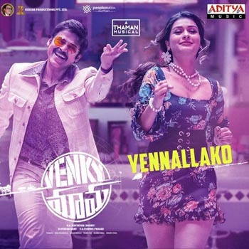 Venky Mama - Yennallako Song Audio Cover